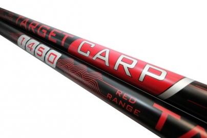 Drennan Target Carp 14.5m