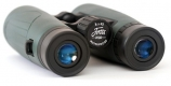 Fortis Eyewear XSR 8x42 Binoculars
